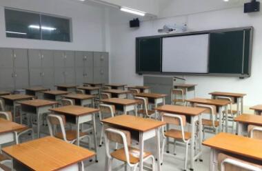 优路教育优路教育泰州分校