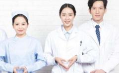 优路教育优路健康管理师怎么样?备考集训营免费招